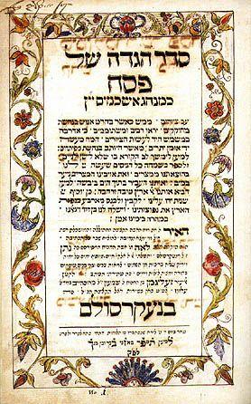 http://judaisme.sdv.fr/traditio/pessah/rosheim/rosh1.jpg